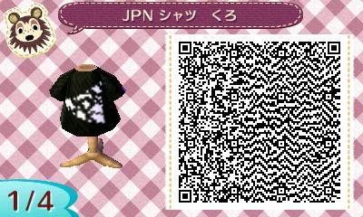 jpnt-2
