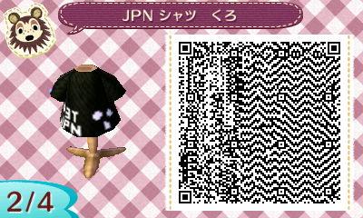 jpnt-3