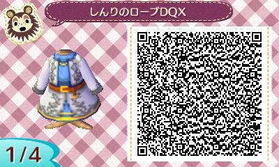 しんりのローブQR001