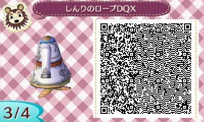 しんりのローブQR003