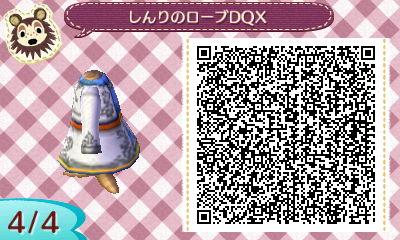 しんりのローブQR004