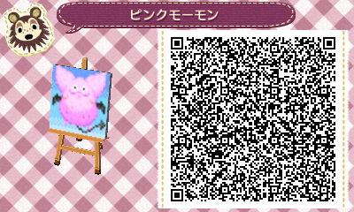 ピンクモーモンQRコード