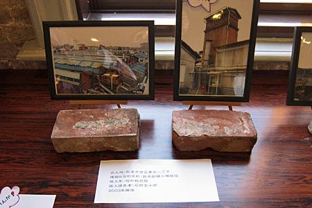 日本の煉瓦の不思議展03