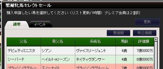 keiba011_2.jpg