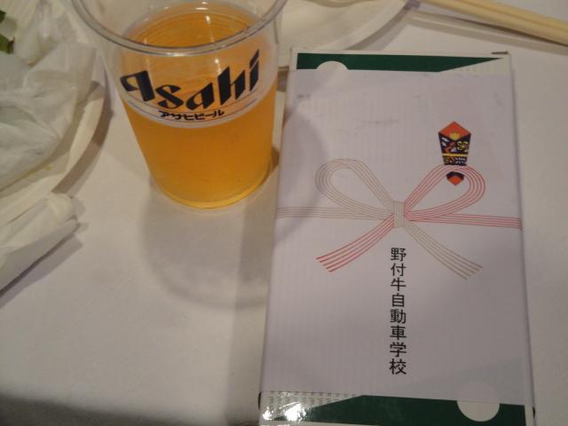 ビールパーティー2