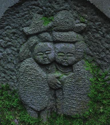 双体石神仏
