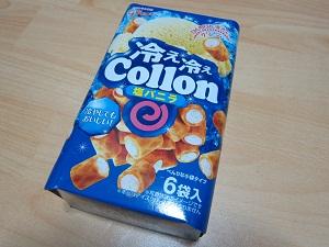 冷え冷えCollon(塩バニラ)-1