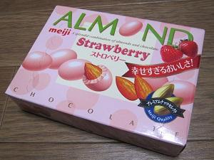 アーモンドチョコレート(ストロベリー)-1