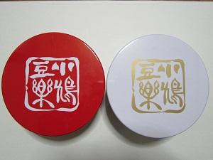 小鳩豆楽-1