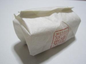 小鳩豆楽-2