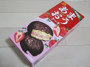 あまおうケーキ-1