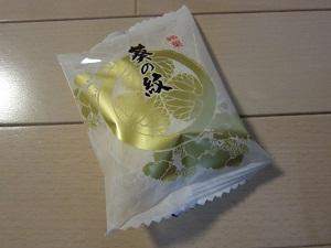 葵の紋-1