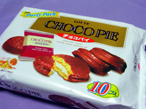 チョコパイ-1