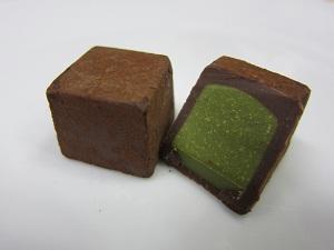 メルティーキッス(濃抹茶)-2
