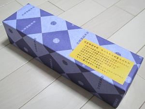 長崎文明堂のかすてら(文明堂総本店) -1