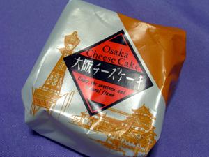 大阪チーズケーキ-2
