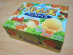 パイの実(バニラアイス)-1