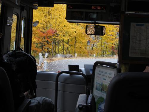 バス840