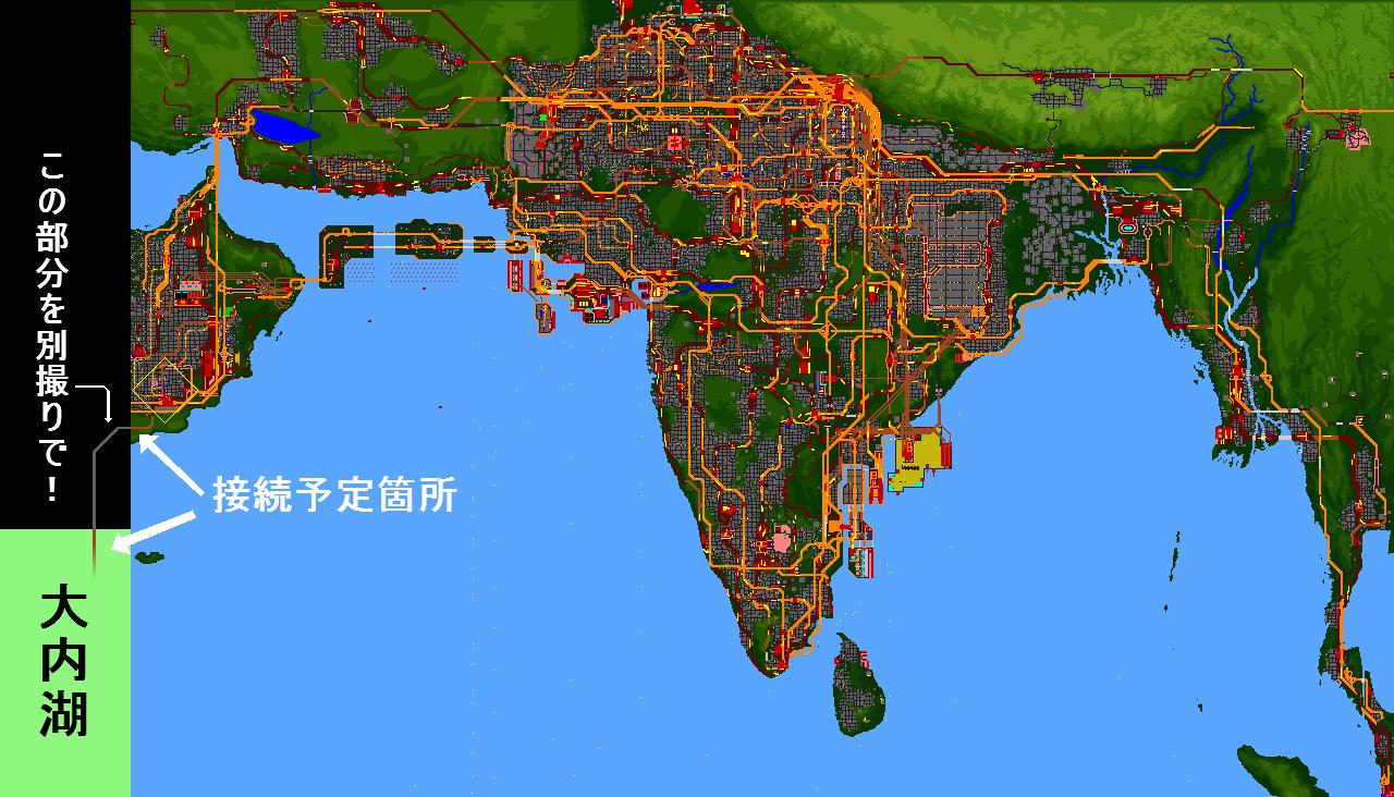 秦野マップ2028_大内湖接続こうしましょ