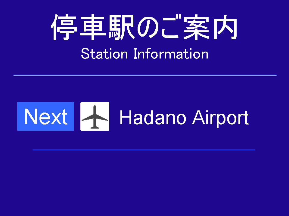 SkyAccess_StationInformation-2_EN.png