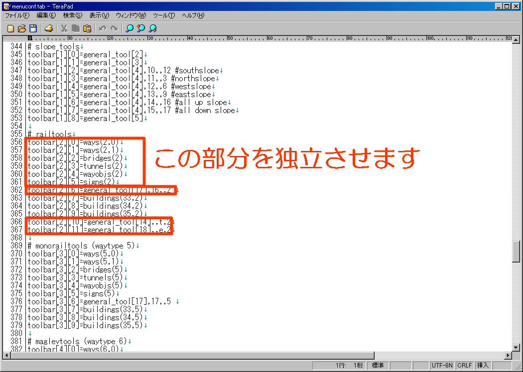 menuconf_start.png