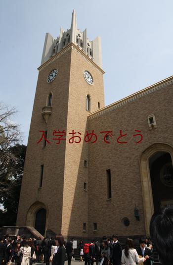 IMG_4147 入学式
