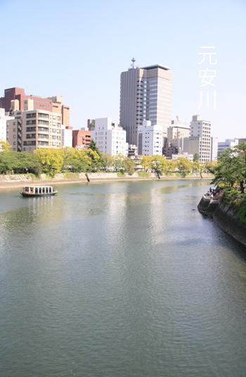 IMG_4740元安川