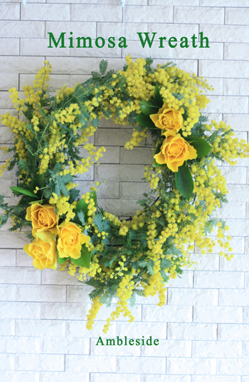IMG_3112-mimosa-wreath.jpg