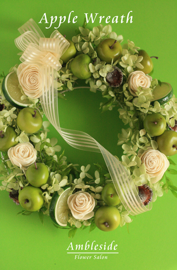 IMG_3230-Apple-Wreath.jpg