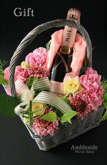 IMG_4546-Champagne.jpg