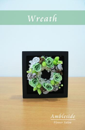 IMG_4580-Wreath.jpg