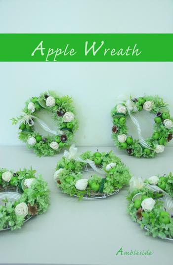 IMG_4767-apple-wreath.jpg