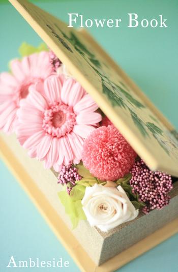 IMG_4798-Flower-Book.jpg