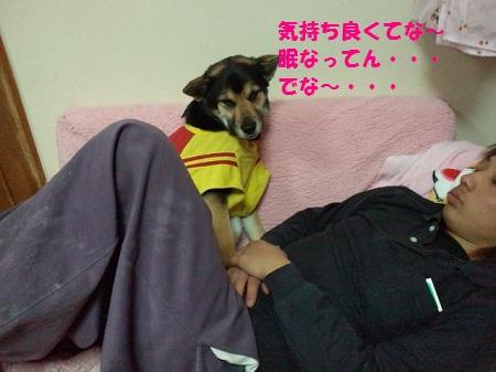 2012122722140001.jpg