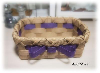 エコクラフトの紫のリボンのバスケット
