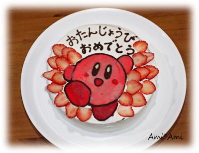 星のカービィケーキ