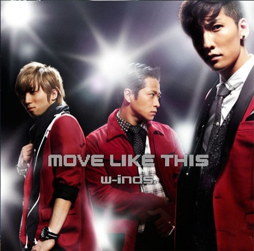 MOVE LIKE THIS ジャケ写2