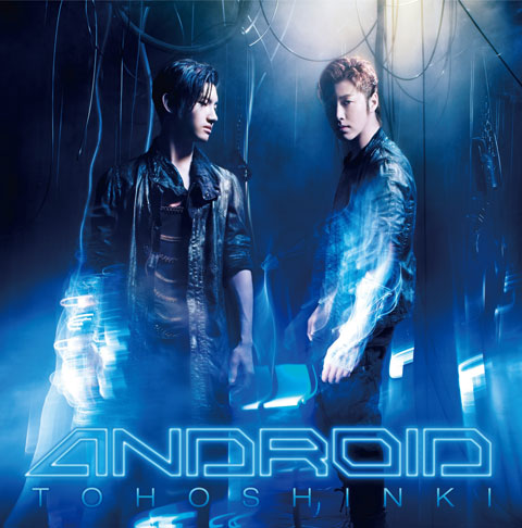 ANDROID CD+DVD