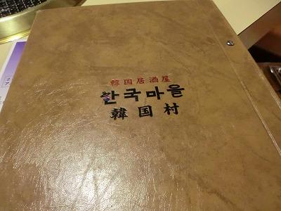s-CIMG1788韓国