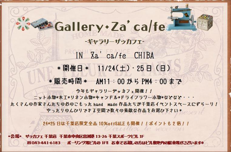 Gallery Zacafe