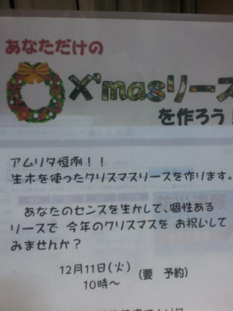 20121129_182411.jpg