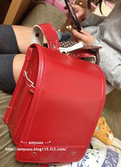 schoolbag2013.jpg