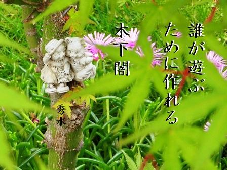 koshita005.jpg