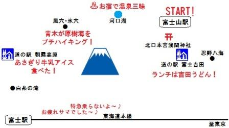 1402富士山