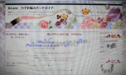ga1_20130420092601.png