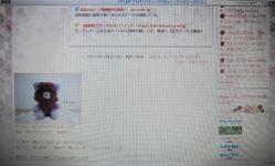 ga2_20130420092711.png