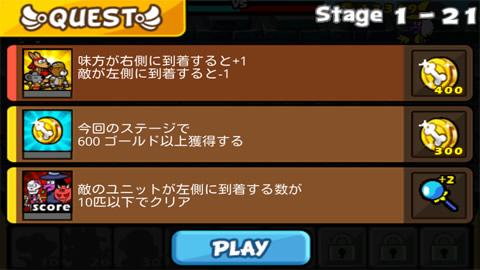 聖犬バトル_ステージ1-21