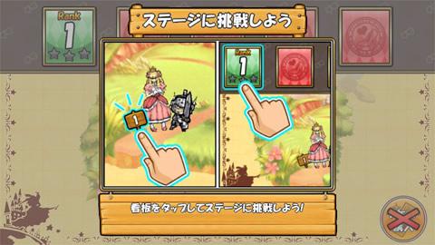 ケリ姫スイーツ_遊び方01