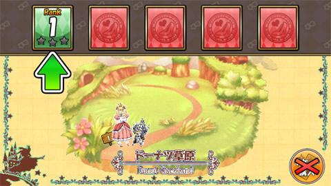 ケリ姫スイーツ_遊び方02