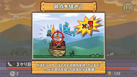 ケリ姫スイーツ_遊び方06